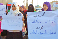 The Struggle for Libya's Future